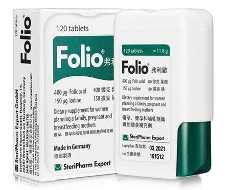 hamilelik öncesi folik asit kullanımı ne kadar önemli 1