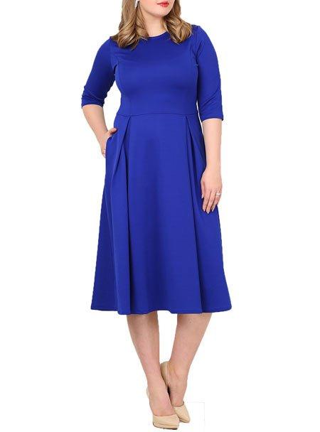 Günlük Elbise Büyük benli bayanlar için