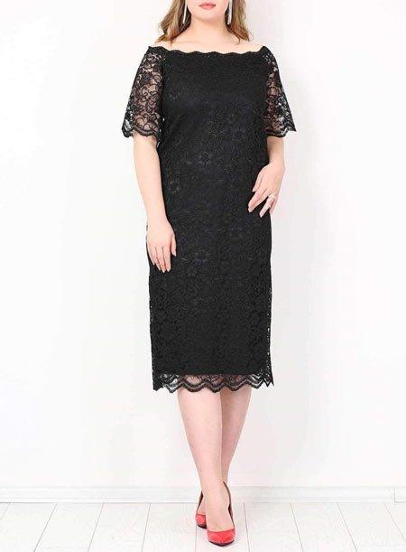 Güpür Kumaşlı Dantel işlemeli siyah Kısa Abiye elbise